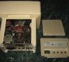 Apple IIc Monitor (inside)