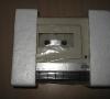 Atari 1010 Program Recorder inside the Box