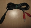 ATARI 130 XE Audio/Video cable