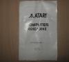 Atari 65 XE Boxed (quickstart guide)