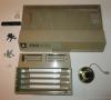 Atari 800 (cover)
