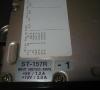 Atari Megafile 30 (seagate mfm hard drive close-up)