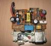Atari Megafile 30 (powersupply)