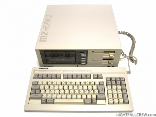 Sharp MZ-2500 (SuperMZ)