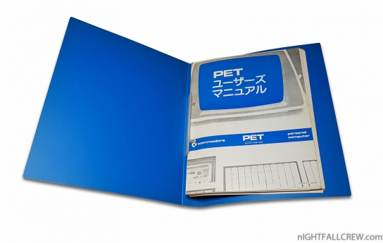 Commodore PET 2001 Japanese Instruction Manual