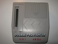 Double Pro Fighter 32Mb - China Coach Limited