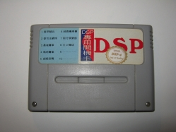 Super Nintendo DSP 4 Cartridge - Front FarEast