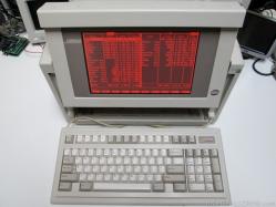 Compaq Portable III (Model 2660)