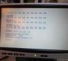 Promenade Software (Programming a Binary)