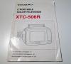 Irradio XTC-506R (Manual)