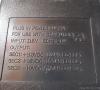 Mattel Aquarius (power supply close-up)