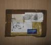 Micro SwinSID is arrived ;-D
