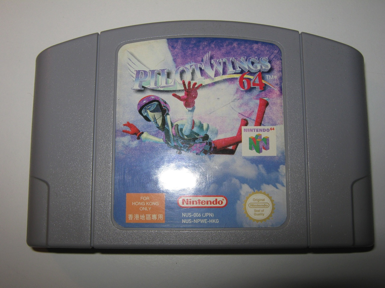 Nintendo 64 Hack Cartridge