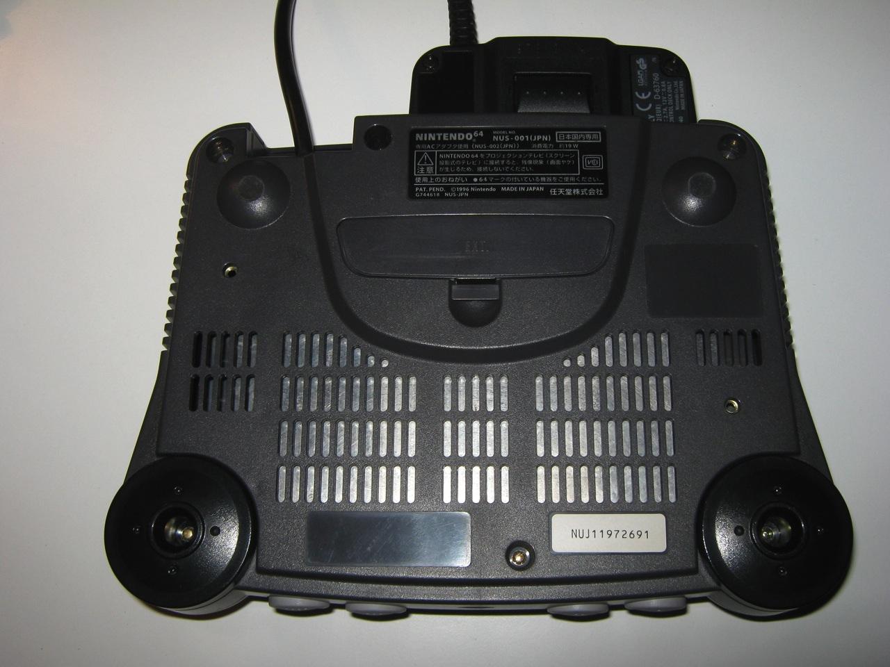 Nintendo 64 N64 Ntsc Jap Nightfall Blog
