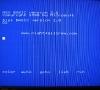 Philips MSX 2 NMS-8250 Basic