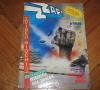 ZZAP #1 - May 1986 (Italian version)