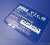Sega Pico (close-up)