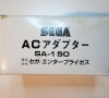 Sega SG-1000 II (power supply)