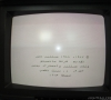 Sinclair Spectrum 128k +2A (arabic basic startup)