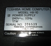 Toshiba MSX Home Computer HX-10 (bottom side detail)
