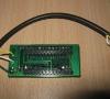 Pocket PLA 64