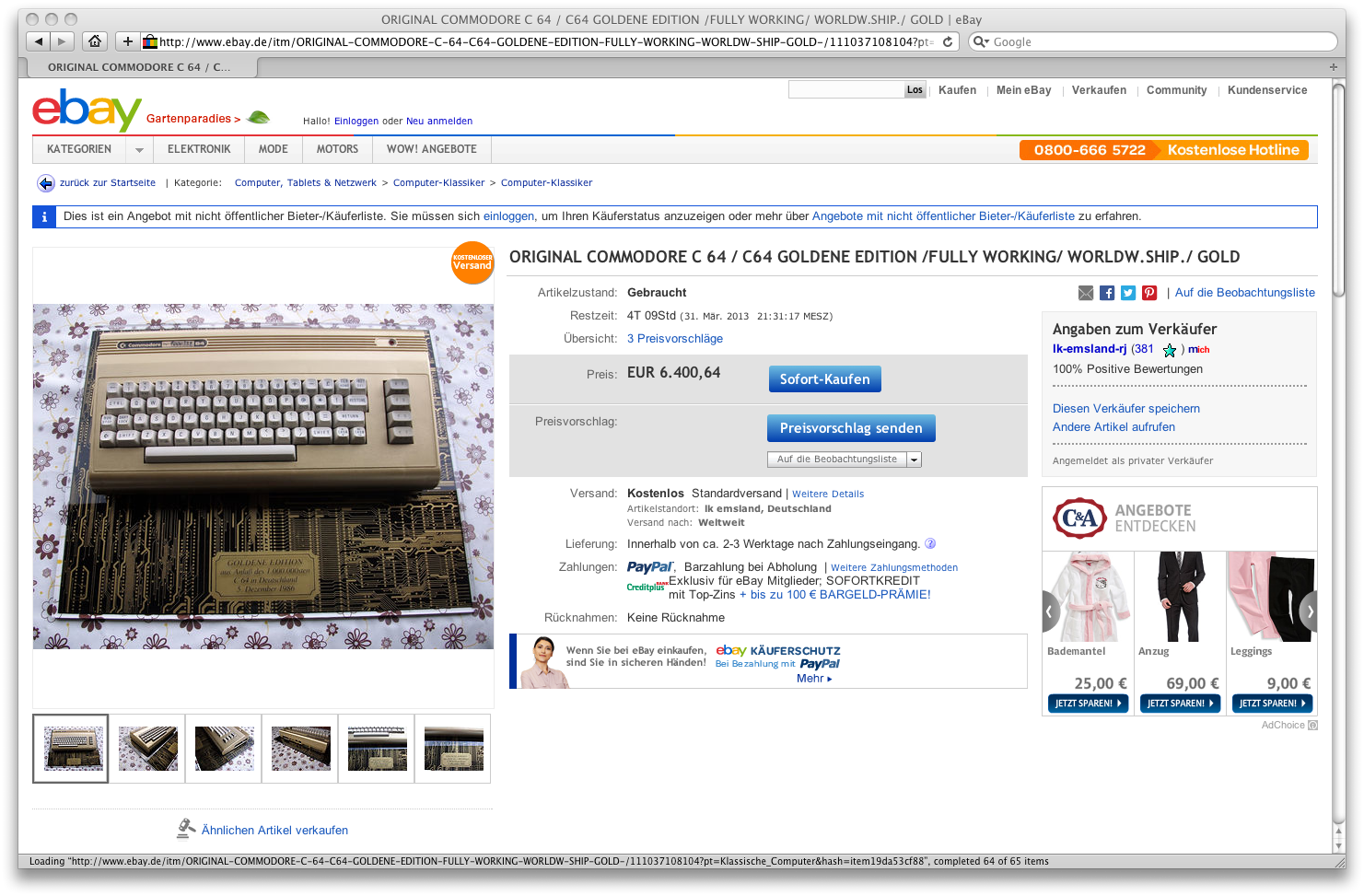 commodore 64 gold edition on sold out nightfall blog. Black Bedroom Furniture Sets. Home Design Ideas
